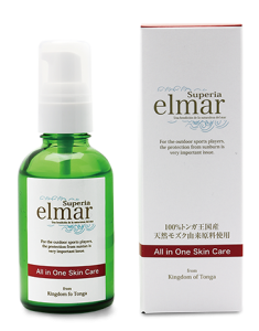 elmar60ml_box
